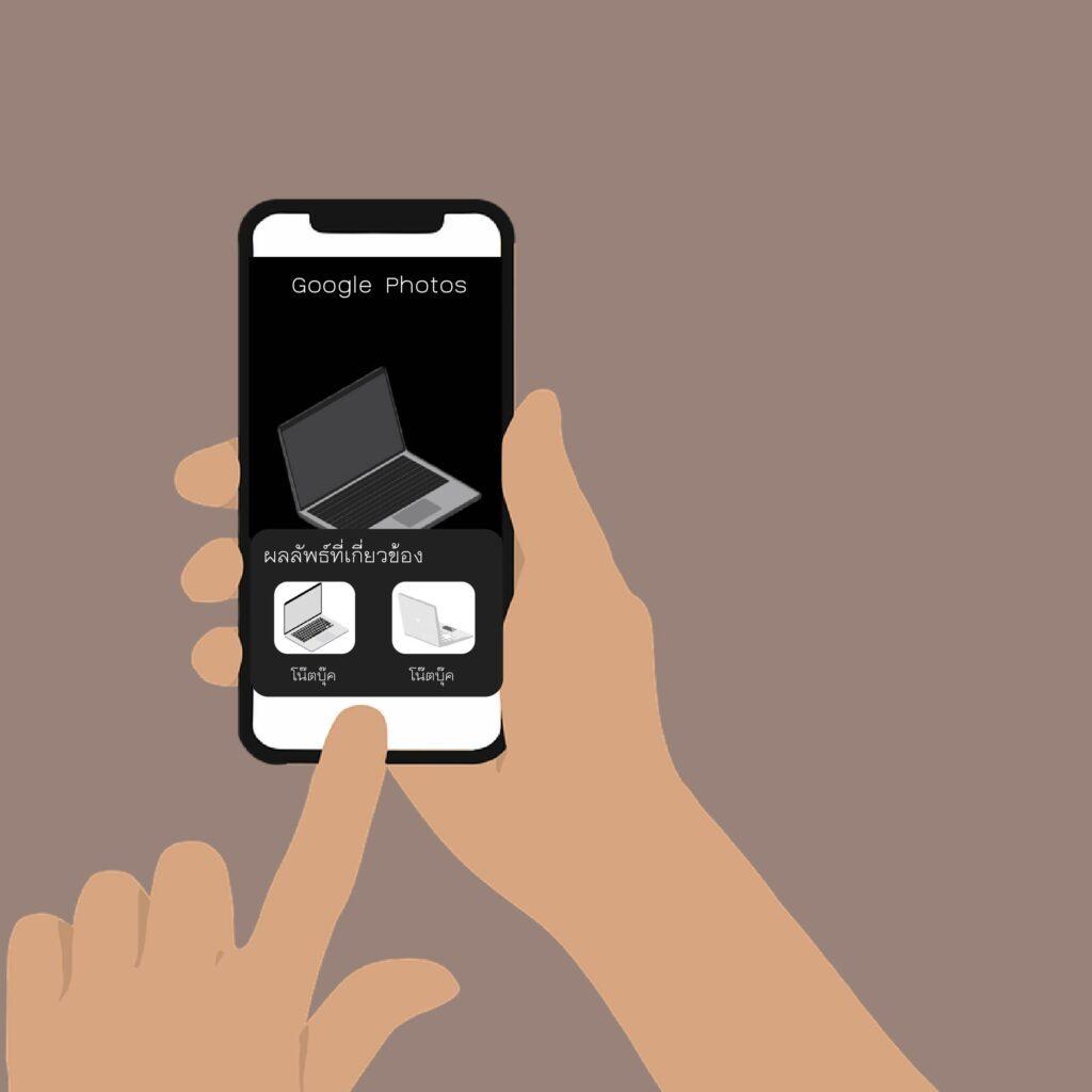 รูปภาพนี้มี Alt แอตทริบิวต์เป็นค่าว่าง ชื่อไฟล์คือ lens-iosรูปใน4-1024x1024.jpg
